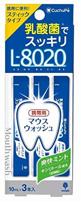 記念碑的なケープアクセスできない日本製 made in japan クチュッペL-8020 爽快ミント スティックタイプ3本入(アルコール) K-7087【まとめ買い10個セット】