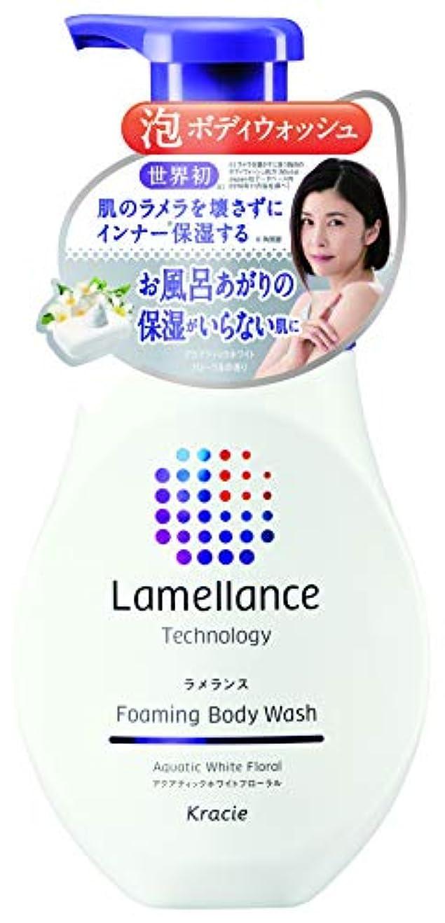 踏みつけバブル俳優ラメランス 泡ボディウォッシュポンプ480mL(アクアティックホワイトフローラルの香り) 泡立ていらずの濃密泡
