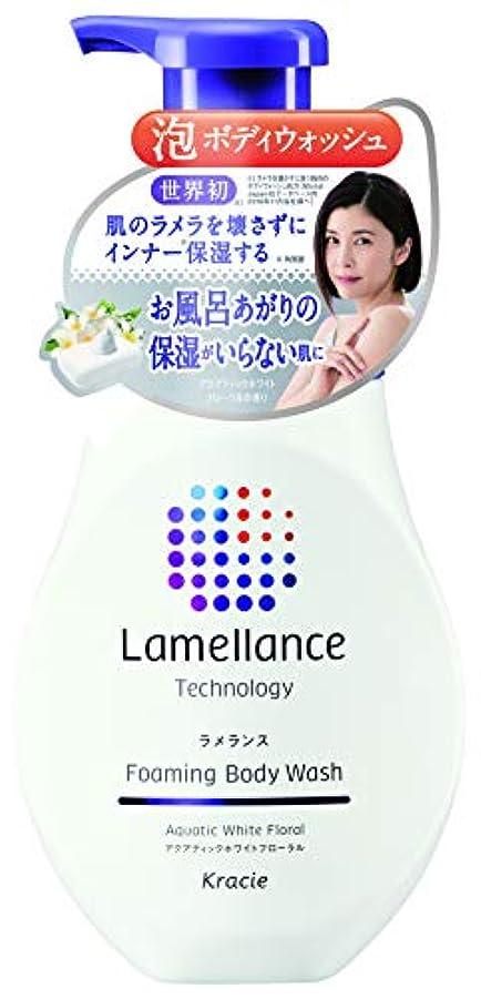 接触助言ばかラメランス 泡ボディウォッシュポンプ480mL(アクアティックホワイトフローラルの香り) 泡立ていらずの濃密泡
