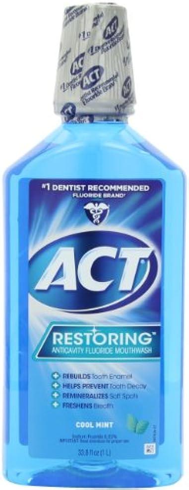韓国聴く短命Chattem ACT Restoring Anticavity Flouride Mouthwash Cool Splash Mint 33.8 fl.oz ?????