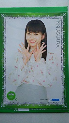 浅倉樹々 コレクションピンナップポスター No.36 Hel...