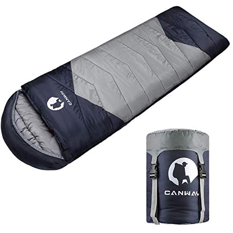 ウィザード管理しますほぼCANWAY 寝袋 圧縮袋付き 軽量 防水 暖かい 寒い天候に 4シーズン快適 キャンプ 旅行 ハイキング バックパック 大人 子供