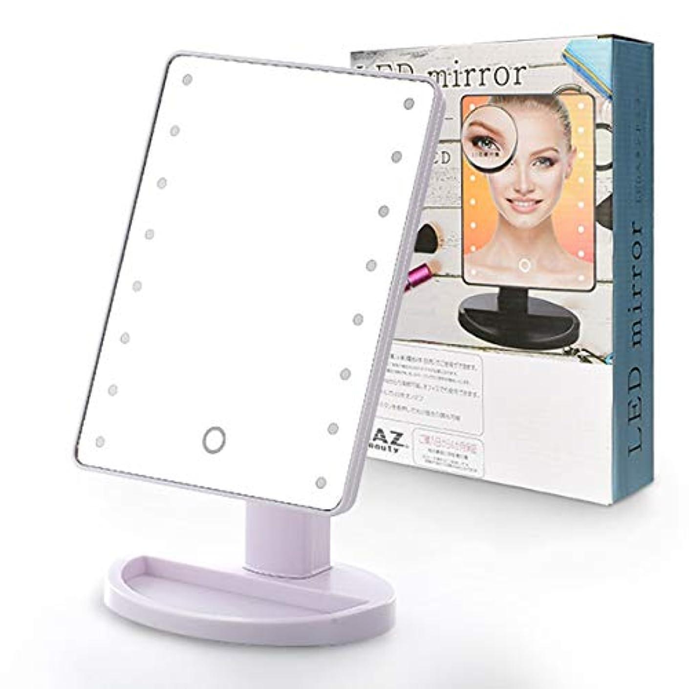 ドライバお別れ作りZAZ LEDミラー 16LED 女優ミラー 10倍鏡 USBケーブル付属 角度調整可能 カラー:ホワイト
