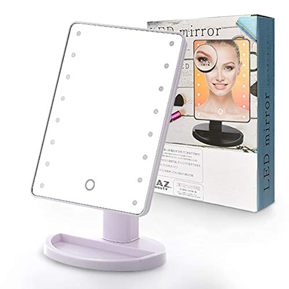 ZAZ LEDミラー 16LED 女優ミラー 10倍鏡 USBケーブル付属 角度調整可能 カラー:ホワイト