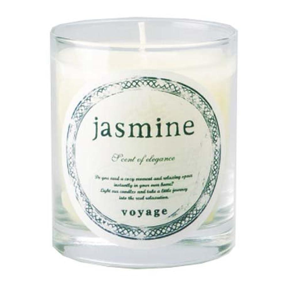 流行している風味感嘆符voyage アロマキャンドル ジャスミン