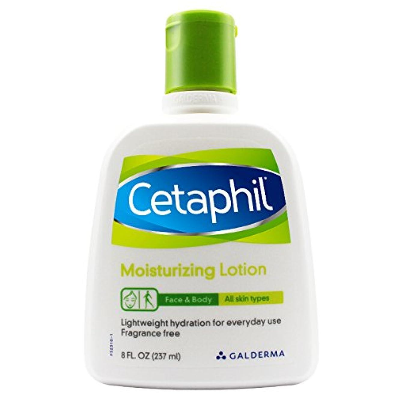 応援する連続した公爵Cetaphil Moisturizing Lotion For All Skin Types 235 ml Lotion