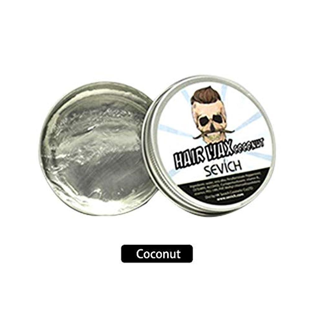 メディアテラス作成者Libeauty メンズヘアワックスヘアクリームクリームソフトで軽い香りメンズ大容量100g