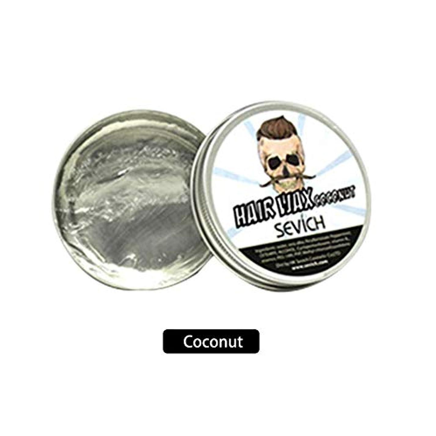 吸収警告する論争的Libeauty メンズヘアワックスヘアクリームクリームソフトで軽い香りメンズ大容量100g