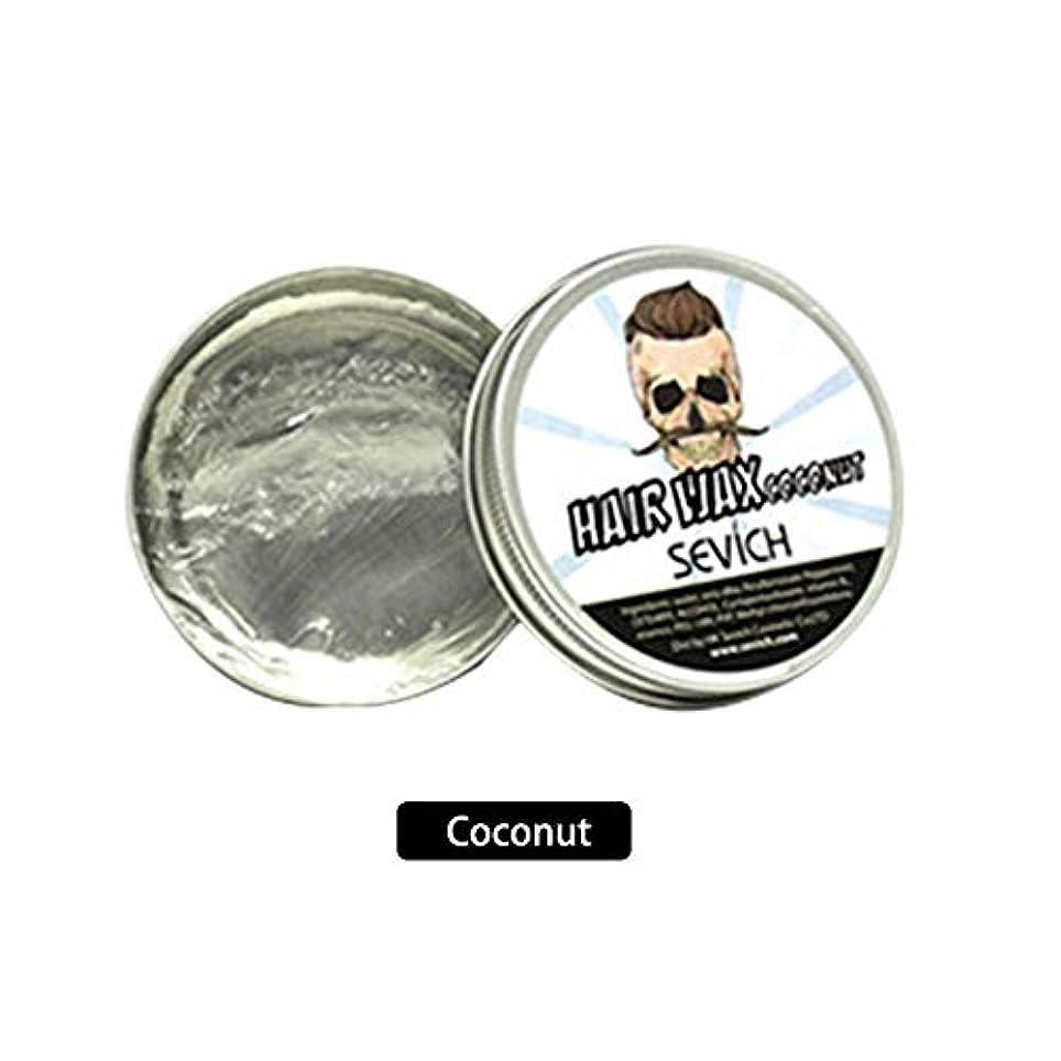 事前に低い統治するLibeauty メンズヘアワックスヘアクリームクリームソフトで軽い香りメンズ大容量100g
