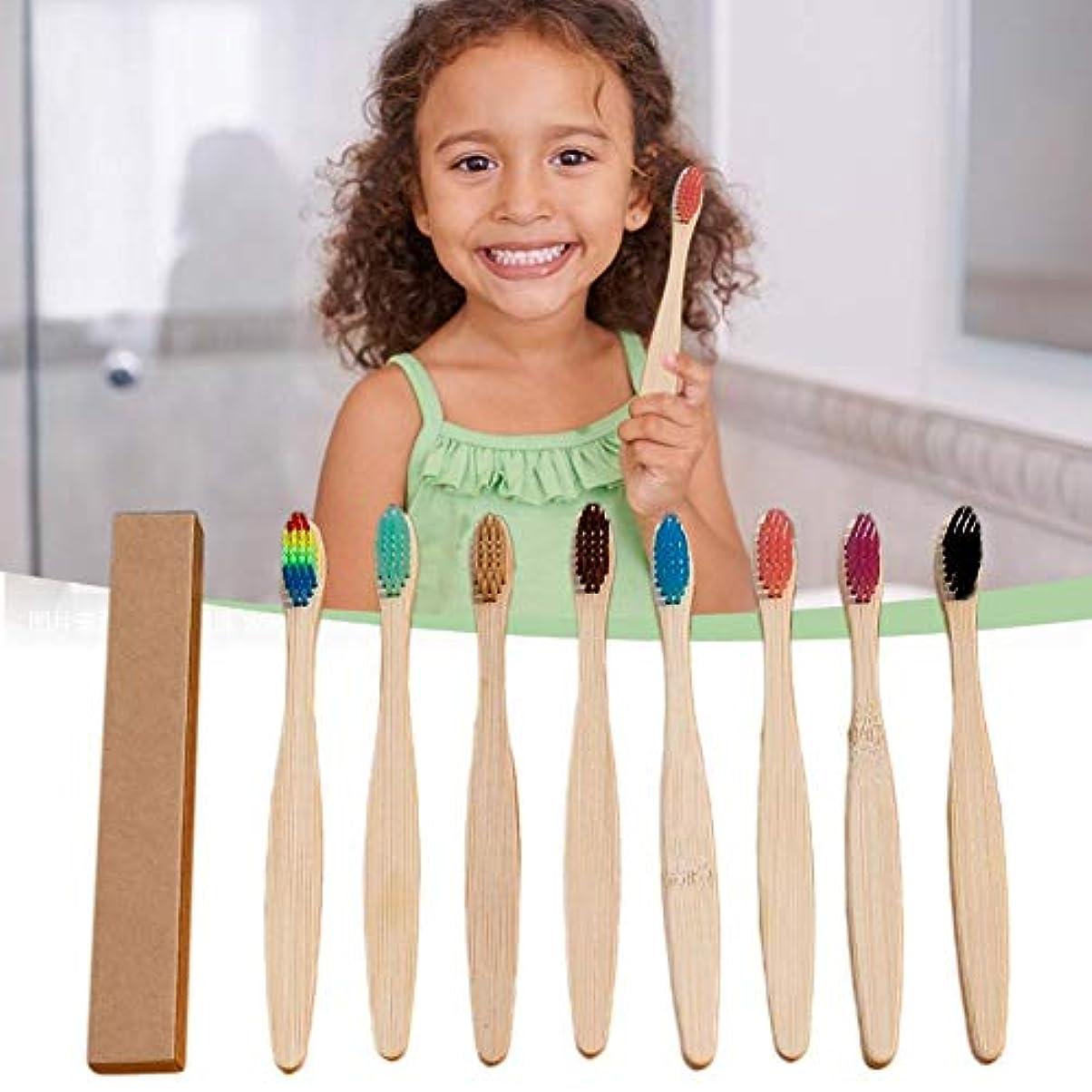 ロイヤリティ壊滅的な便宜10色竹歯ブラシ子供用竹歯ブラシソフトブリストル子供用歯ブラシセット口腔ケア用