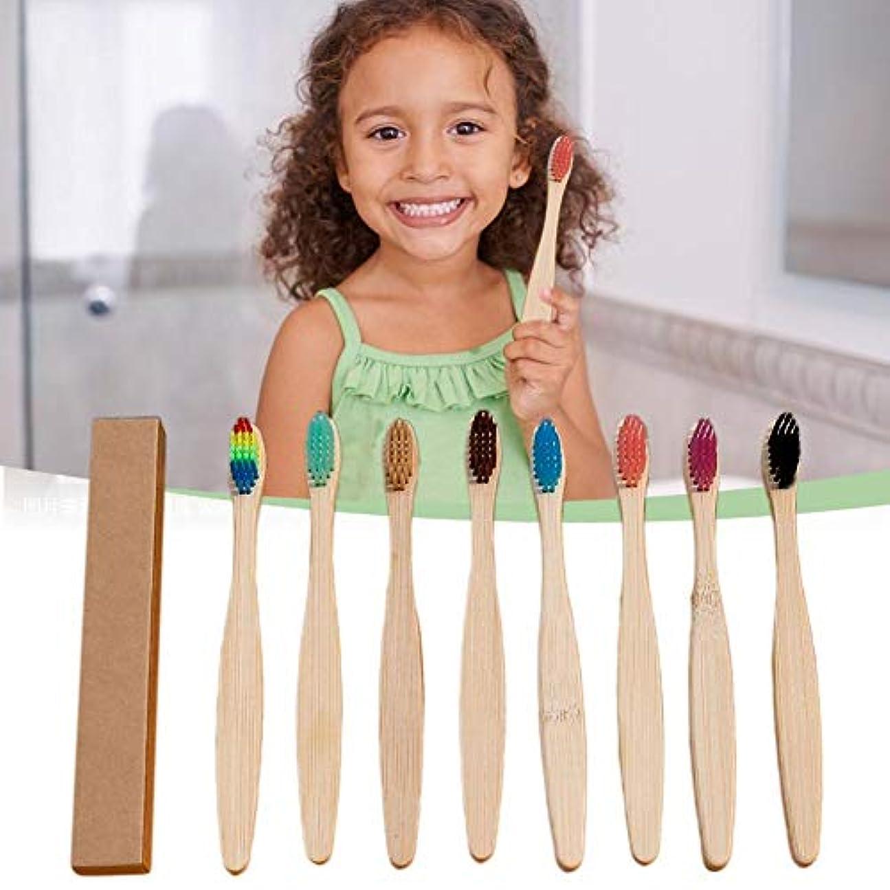 給料砲兵流星10色竹歯ブラシ子供用竹歯ブラシソフトブリストル子供用歯ブラシセット口腔ケア用