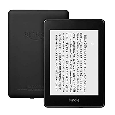 Kindle Paperwhite、電子書籍リーダー、防水機能搭載、Wi-Fi 、8GB、広告つき(Newモデル)