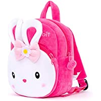 Gloveleya Plush Kid's Backpack Shoulder Bag Kindergarten Kids Children 11""