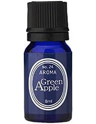 ブルーラベル アロマエッセンス8ml グリーンアップル(アロマオイル 調合香料 芳香用)
