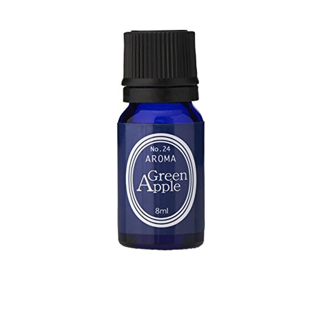 ねじれみがきますほこりっぽいブルーラベル アロマエッセンス8ml グリーンアップル(アロマオイル 調合香料 芳香用)