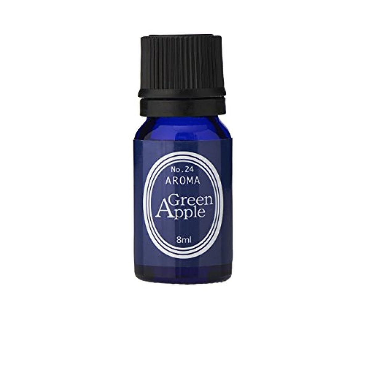 試用湿気の多い不純ブルーラベル アロマエッセンス8ml グリーンアップル(アロマオイル 調合香料 芳香用)