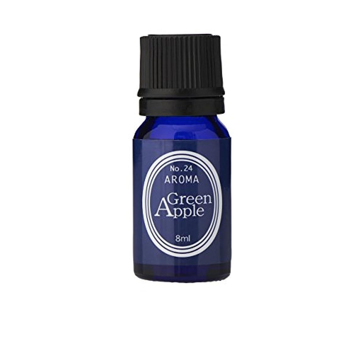 暖かさ狭いカーペットブルーラベル アロマエッセンス8ml グリーンアップル(アロマオイル 調合香料 芳香用)