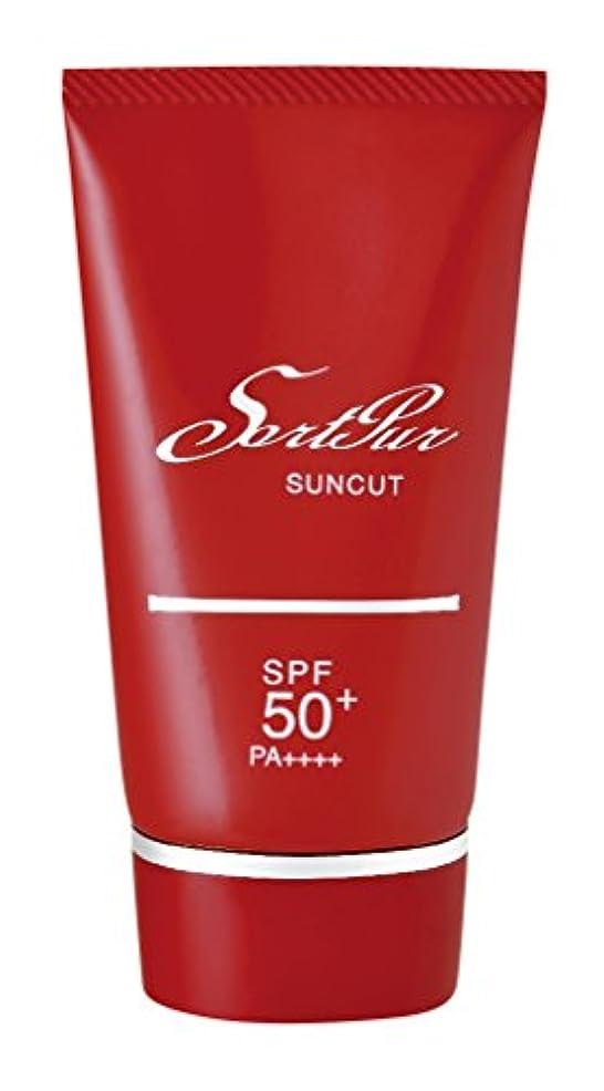 貯水池イサカ違反するソートピュール サンカット 50g SPF50+PA++++ 日焼け止め 保湿 無香料