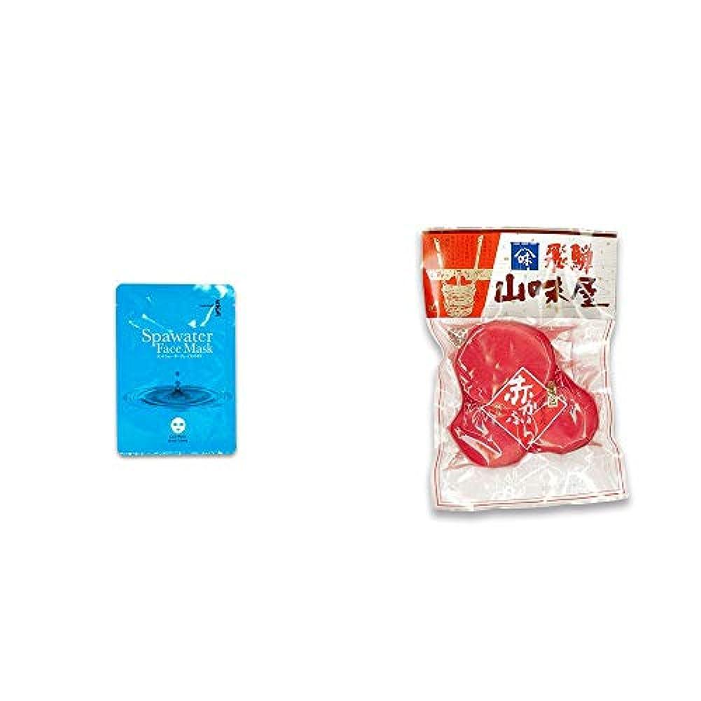 [2点セット] ひのき炭黒泉 スパウォーターフェイスマスク(18ml×3枚入)?飛騨山味屋 赤かぶら【大】(230g)[赤かぶ漬け]