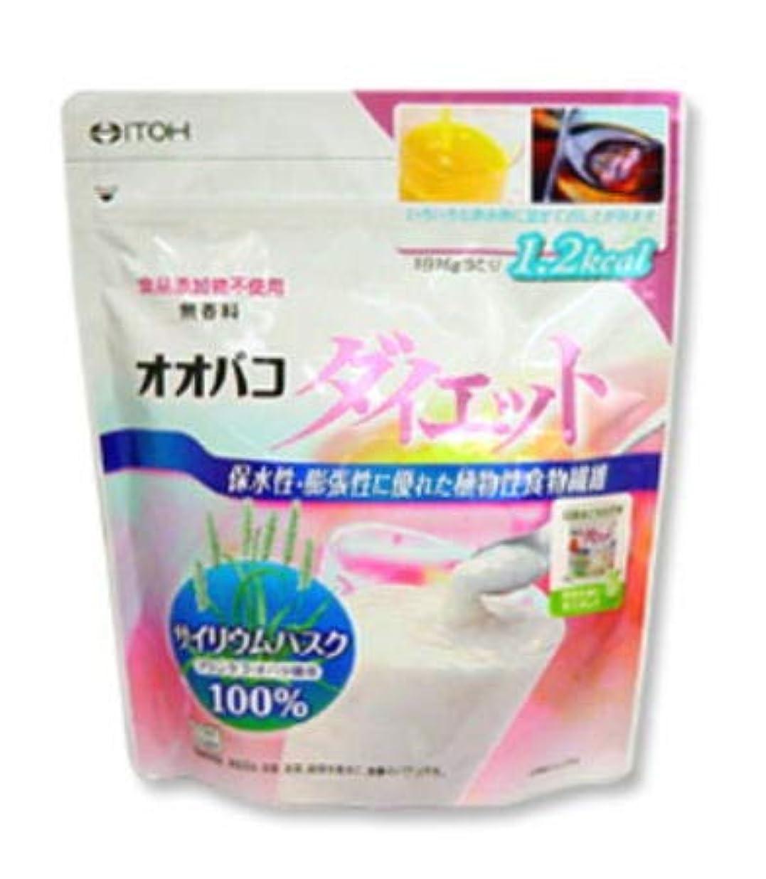 井藤漢方 オオバコダイエット 500g×8個セット