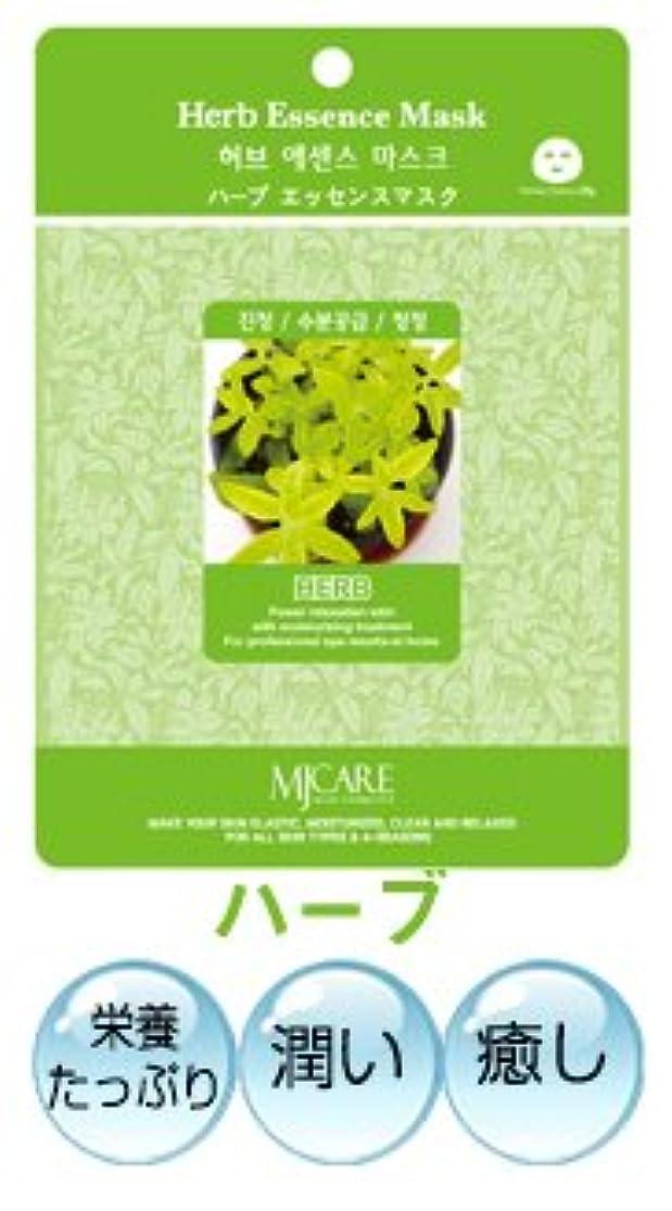 ジャーナル提唱するさようなら★マスク部門売上NO.1★美人 シートマスク(ハーブエッセンスマスク)【30枚パック】- MJ Care(MJケア)