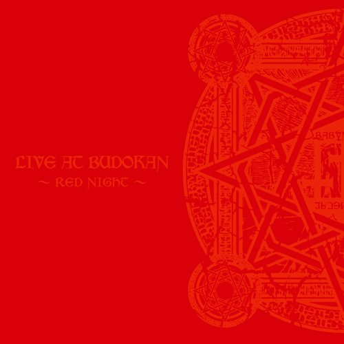 LIVE AT BUDOKAN~RED NIGHT~(初回生産盤)