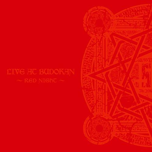 LIVE AT BUDOKAN~RED NIGHT~(通常盤)の詳細を見る