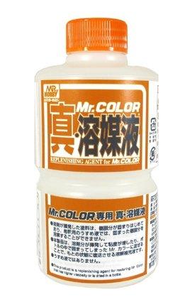 Mr.カラー専用 真溶媒液 (補充液) 250ml T115