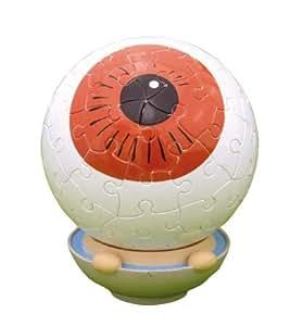 3D球体パズル ゲゲゲの鬼太郎 60ピース 目玉おやじ (直径約7.6cm)