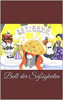 [Takamatsu, Manami, Yumeno, Kyusaku]のBall der Süßigkeiten: お菓子の大舞踏会 (German Edition)