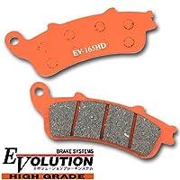 Evolution ハイグレード ブレーキパッド EV-165HD ST1100 パンヨーロピアン ST1300 ST1300ABS