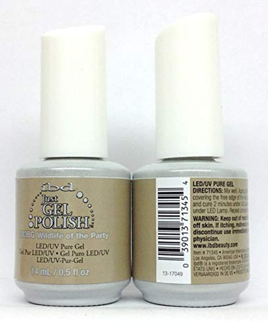 ボクシング地平線祈りibd Just Gel Polish - Serengeti Soul Collection - Wildlife Of The Party - 14ml / 0.5oz