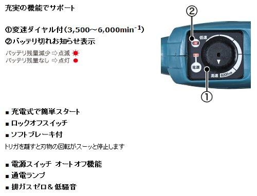 マキタ 台数限定 充電式草刈機14.4V MUR143UDRF