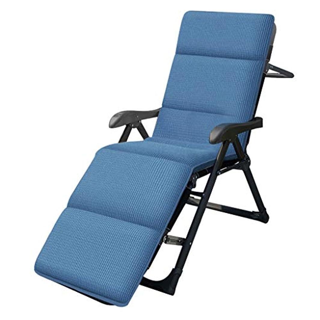 地下室カブ倫理的屋外のラウンジチェア折りたたみ式の昼休み用チェアホームチェアリクライニング式寝椅子オフィスベッド怠惰な背もたれ用チェアすべての季節に適した200kgに耐えることができます (Color : Blue, Size : 184*54*42cm)