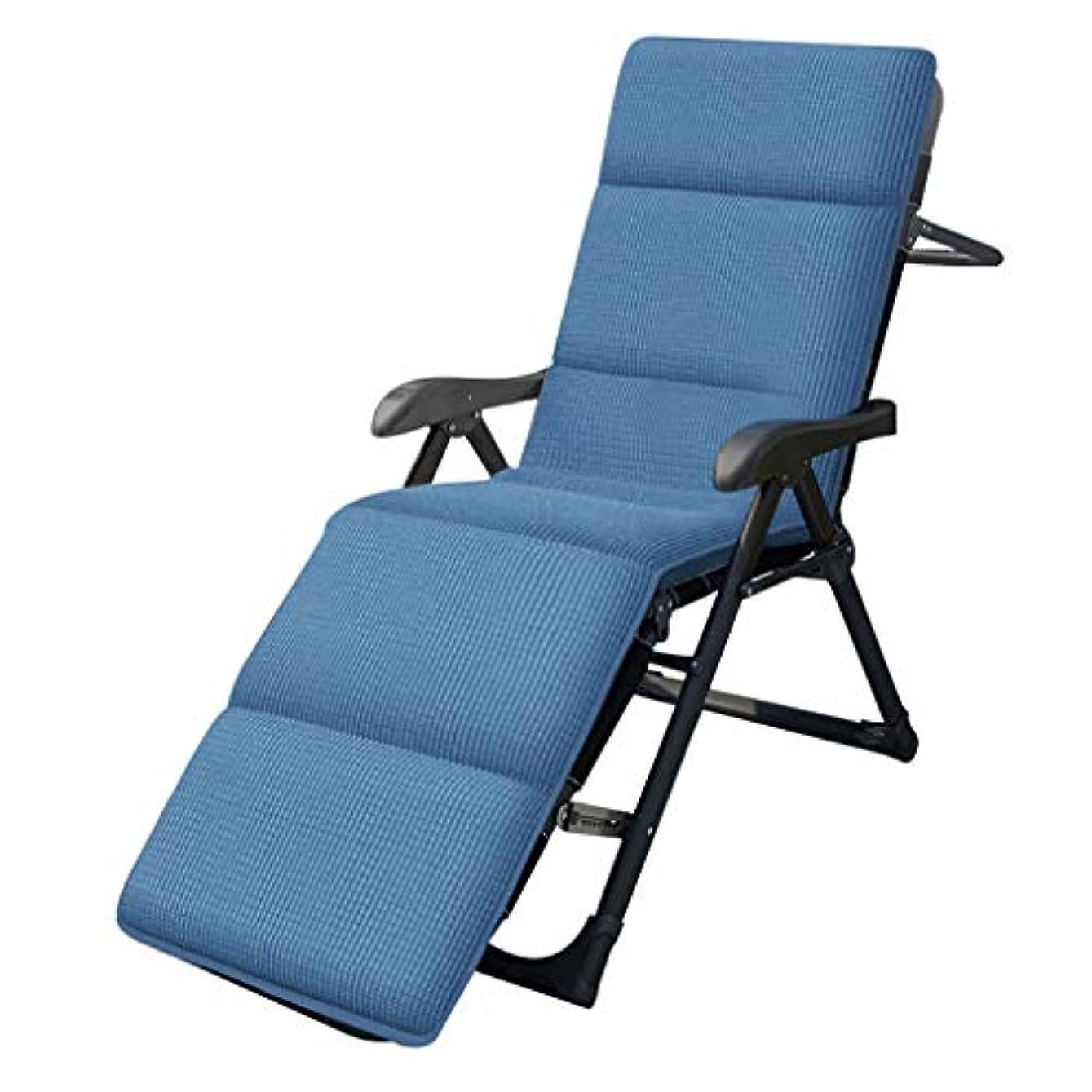 従順仮定する繊維屋外のラウンジチェア折りたたみ式の昼休み用チェアホームチェアリクライニング式寝椅子オフィスベッド怠惰な背もたれ用チェアすべての季節に適した200kgに耐えることができます (Color : Blue, Size : 184*54*42cm)