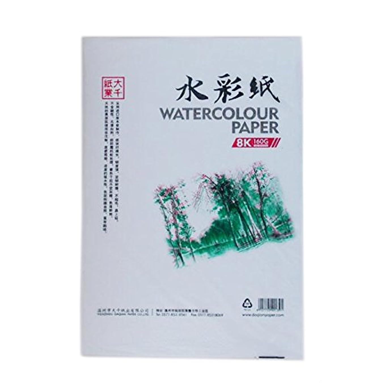 アウトドア写真を描くペパーミント8 K水彩紙160 g 20個/バッグ
