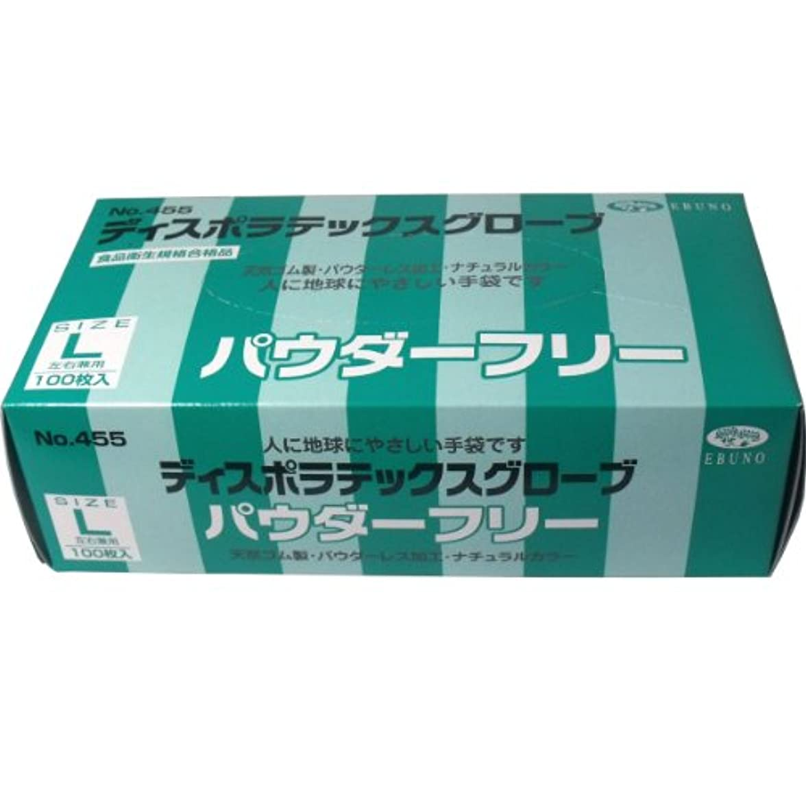 自慢略語毒液ディスポ ラテックスグローブ(天然ゴム手袋) パウダーフリー Lサイズ 100枚入(単品)
