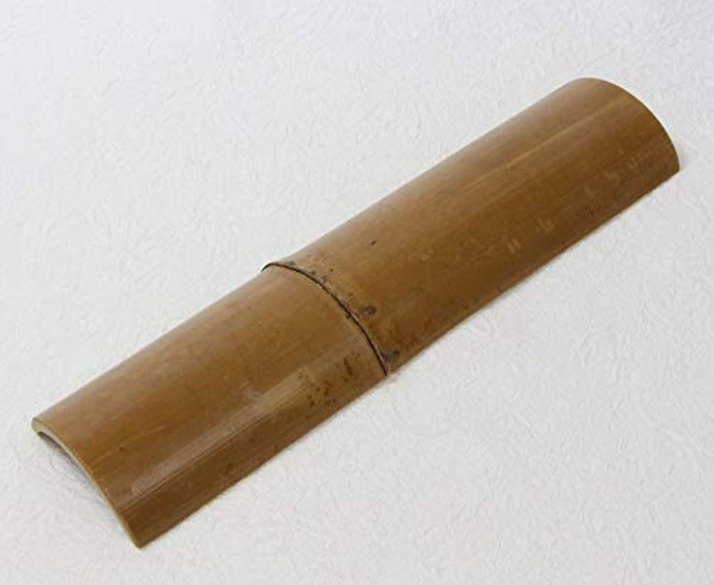 竹細工 「炭化竹?踏み竹40cm」