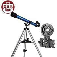 中身が見える福袋 MEADE 天体望遠鏡 スマホで星を撮ろうセット AZM-60SA 口径60mm 焦点距離800mm 屈折式 経緯台 スマホアダプター付 921005