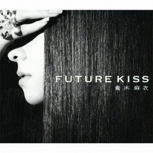 FUTURE KISS(初回限定盤)(DVD付)