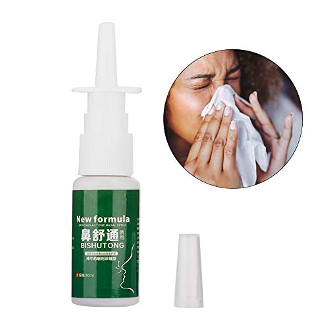 メルボルン販売計画バイオリニスト鼻アレルギー鼻炎スプレー、30ml鼻炎ハーブスプレー鼻アレルギーとかゆみ鼻炎のための漢方薬