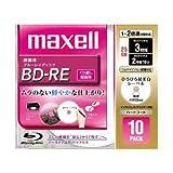 日立マクセル 録画用 BD-RE 25GB 2倍速対応 プリンタブル ホワイト ひろびろ超美白レーベル 10枚入 BE25VFWPA.10S