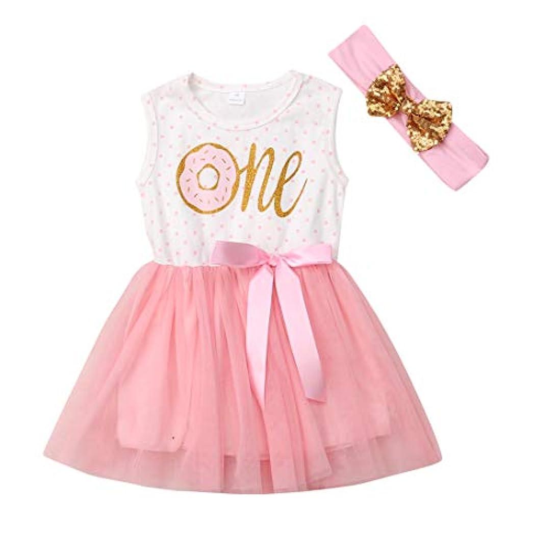 自信がある心配アシスタント女の赤ちゃん 最初 お誕生日 ドレス ドーナツ ピンク ちょう結び チュール チュチュ ドレス とヘッドバンドの衣装セットツーピース