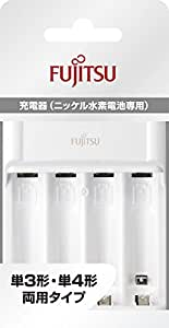 富士通 ニッケル水素充電器(単3・単4形両用)  FCT343F-JP(FX)