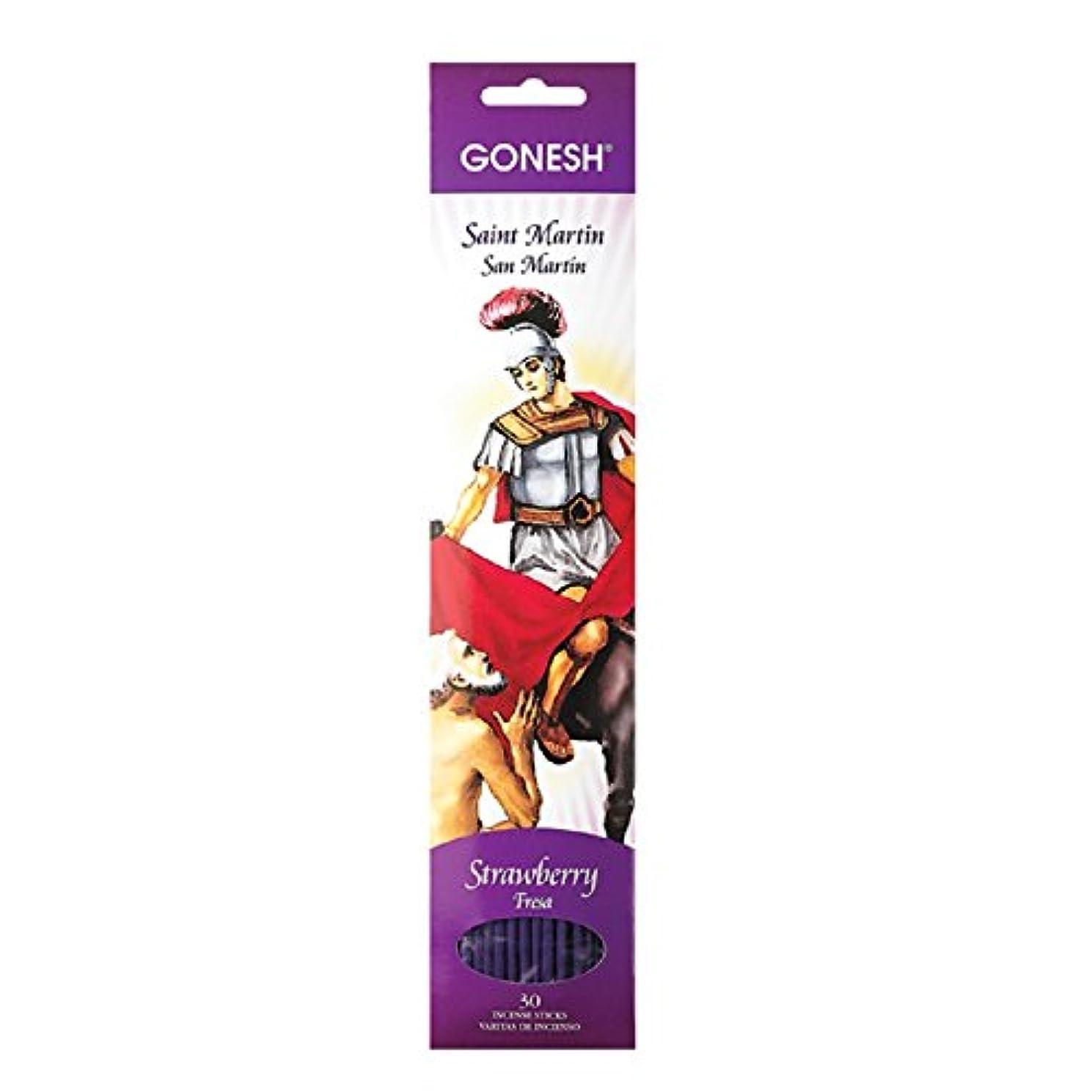 マイナー公平なゴールHem Heena Incense Sticks 100 gボックス ブラウン CD9055-B