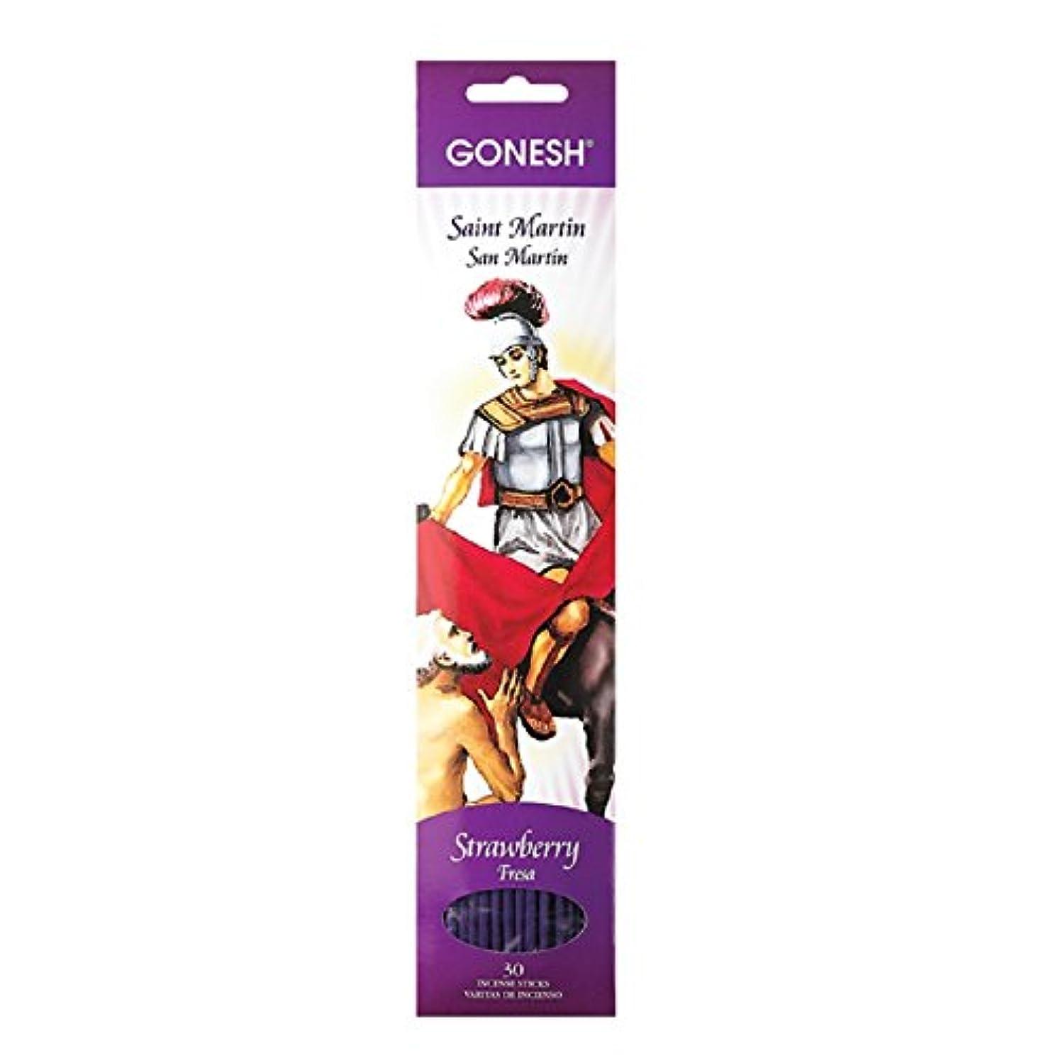 ドキュメンタリー告白先例Hem Heena Incense Sticks 100 gボックス ブラウン CD9055-B