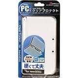 (まとめ)アンサー new 3DS LL用 「クリアプロテクト」 (クリア) ANS-3D059CL【×3セット】