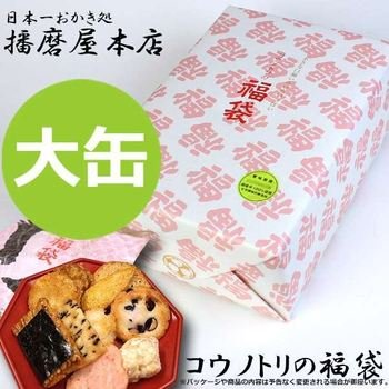 おかき処 播磨屋本店 コウノトリの福袋 大缶(10個×20袋...
