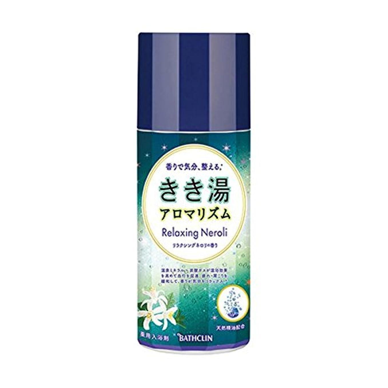 リマーク居間ジャンプするきき湯アロマリズム リラクシングネロリの香り 360gx3本 (4548514137585)