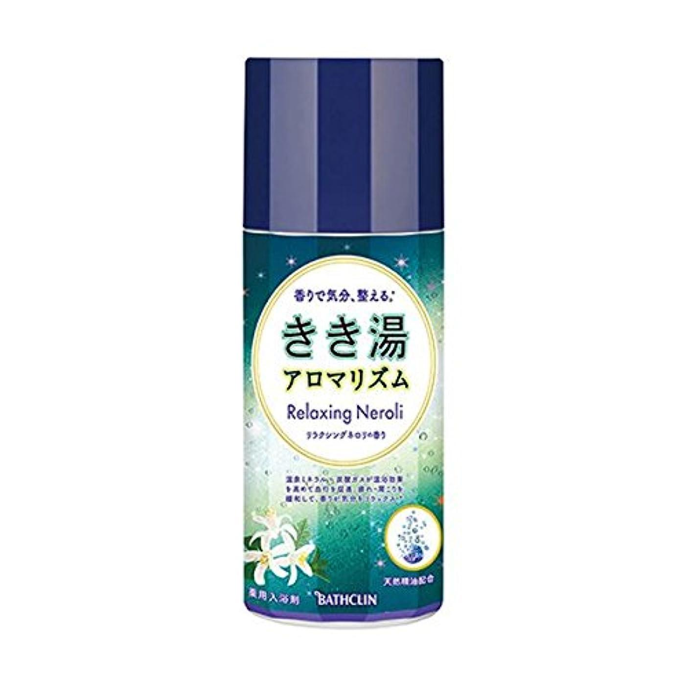 マイクロフォン歩道ボタンきき湯アロマリズム リラクシングネロリの香り 360gx3本 (4548514137585)